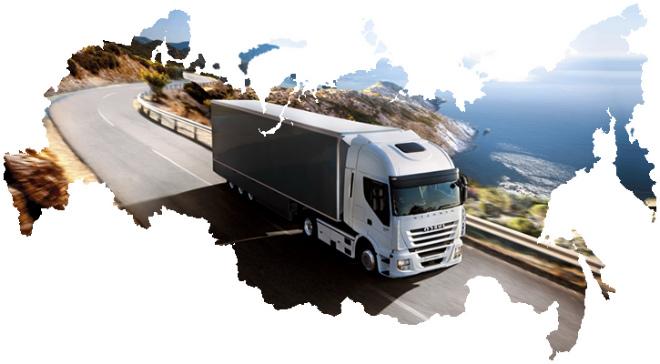 Доставка грузов за рубеж калькулятор